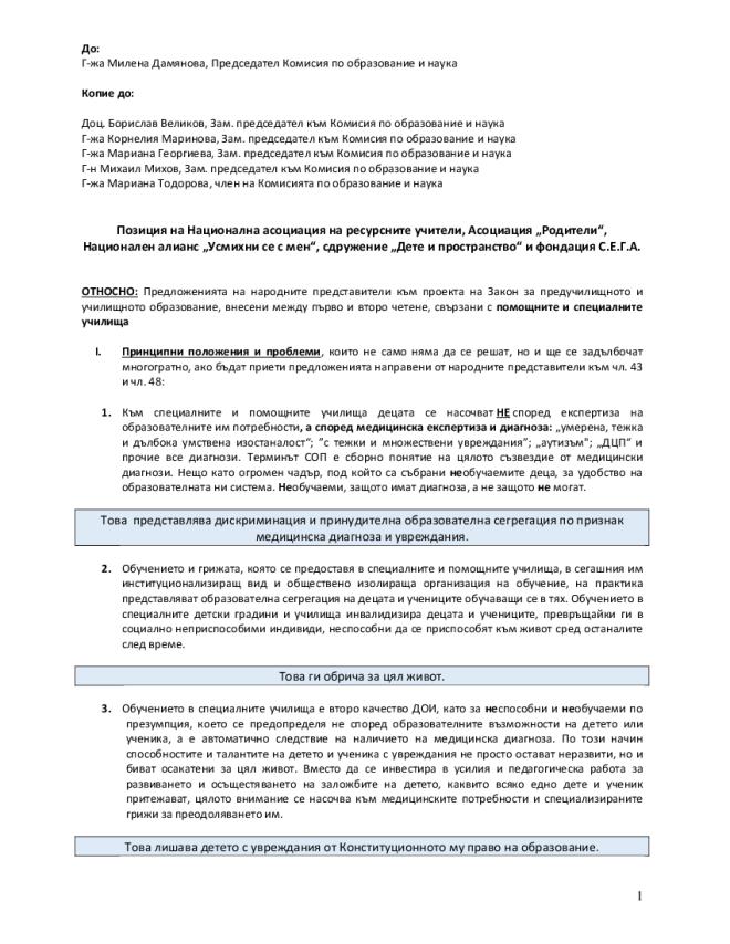 PDF Special_schools_FIN_01